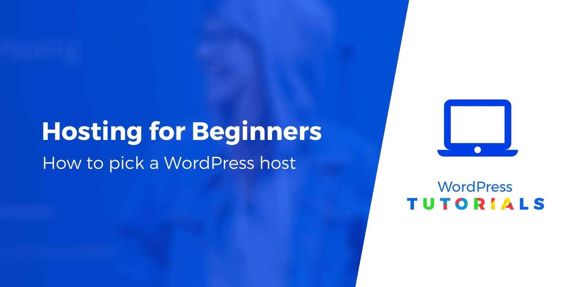 أفضل استضافة WordPress للمبتدئين: 5 خيارات مقارنة